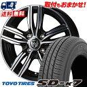 155/55R14 69V TOYO TIRES トーヨー タイヤ SD-K7 エスディー...