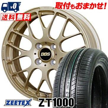 165/50R15 73V ZEETEX ジーテックス ZT1000 ZT1000 BBS RP BBS RP サマータイヤホイール4本セット