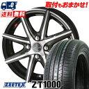 165/40R16 73V XL ZEETEX ジーテックス ZT1000 ZT1000 SMACK ...