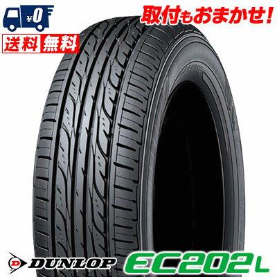 EC202L175/65R1584SDUNLOPダンロップEC202Lサマータイヤ 取付対象