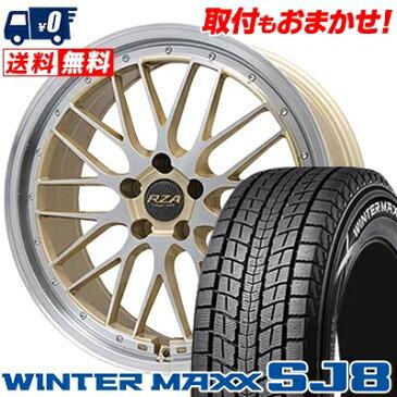 215/60R17 DUNLOP ダンロップ WINTER MAXX SJ8 ウインターマックス SJ8 Leycross REZERVA レイクロス レゼルヴァ スタッドレスタイヤホイール4本セット