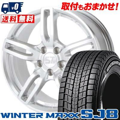 タイヤ・ホイール, スタッドレスタイヤ・ホイールセット 25555R18 109Q XL DUNLOP WINTER MAXX SJ8 SJ8 SPORTTECHNIC MONO5 VISION 5 4 for PORSCHE