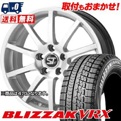 タイヤ・ホイール, スタッドレスタイヤ・ホイールセット 18560R15 84Q BRIDGESTONE BLIZZAK VRX VRX SPORTTECHNIC MONO10 VISION EU2 10EU2 4 for ALFA ROMEO