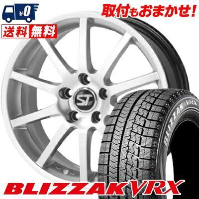 タイヤ・ホイール, スタッドレスタイヤ・ホイールセット 20555R16 91Q BRIDGESTONE BLIZZAK VRX VRX SPORTTECHNIC MONO10 VISION EU2 10EU2 4 for ALFA ROMEO
