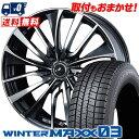 195/60R16 89Q DUNLOP ダンロップ WINTER MAXX 03 WM03 ウインターマックス 03 weds LEONIS VT ウエッズ レオニス VT スタッドレスタイヤホイール4本セット