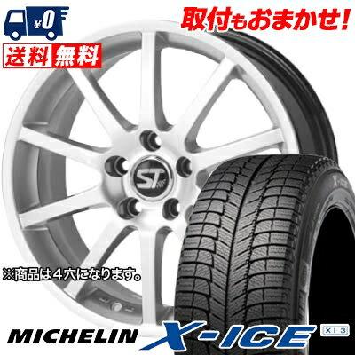 タイヤ・ホイール, スタッドレスタイヤ・ホイールセット 17565R15 88T MICHELIN X-ICE XI3 XI3 SPORTTECHNIC MONO10 VISION EU2 10EU2 4 for ALFA ROMEO