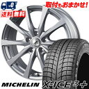 215/60R16 99H XL MICHELIN ミシュラ...