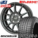 215/50R17 95H XL MICHELIN ミシュラ...