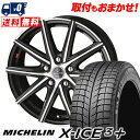 225/50R17 98H XL MICHELIN ミシュラ...