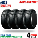 225/50R18 95V TOYO TIRES トーヨー タイヤ TRANPATH mpZトランパスmpZ 夏 サマータイヤ単品4本セット 単品4本価格