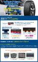 ウインターマックス 01 WM01 155/65R13 73Q DUNLOP ダンロップ WINTER MAXX 01スタッドレスタイヤ 《2本以上ご購入で送料無料》単品1本価格 2