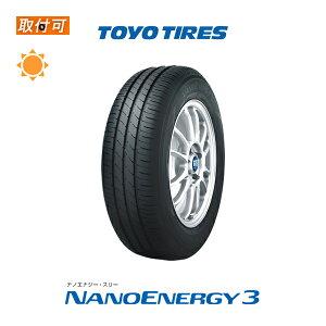 【P13倍!Rcard&R取付Entry10/25限定】【取付対象】送料無料 ナノエナジー3 NE3 165/55R14 1本価格 新品夏タイヤ トーヨータイヤ TOYO TIRES NANOENERGY3