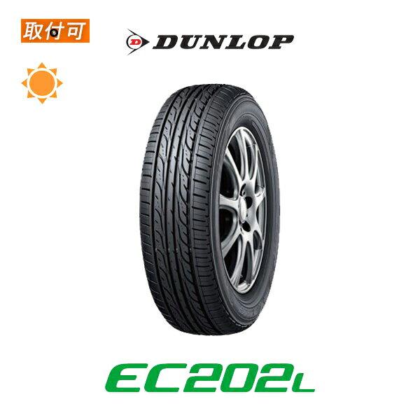 P16倍超マラソン  取付対象 EC202LTD175/65R151本価格新品夏タイヤダンロップDUNLOP