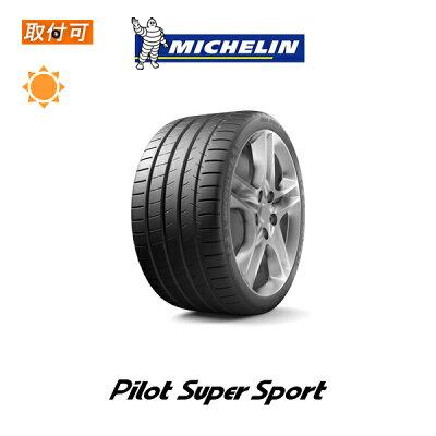 店頭組替OK!送料無料◆Pilot Super Sport◆225/45R19 96Y XL◆1本価格◆新品夏タイヤ◆ミシュ...