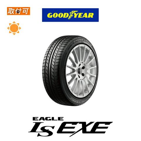 【P10倍!Rcard&R取付&祝勝利10/15】【取付対象】送料無料 EAGLE LS EXE 225/55R16 95V 1本価格 新品夏タイヤ グッドイヤー イーグル LS エグゼ