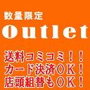 【Viberアプリで1500円Offクーポン】数量限定アウト...