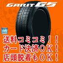 送料無料◆GARIT G5◆155/65R14◆1本価格◆新品スタッドレス冬タイヤ◆トーヨー◆ガリット