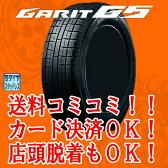 送料無料◆GARIT G5◆205/65R15◆1本価格◆新品スタッドレス冬タイヤ◆トーヨー◆ガリット