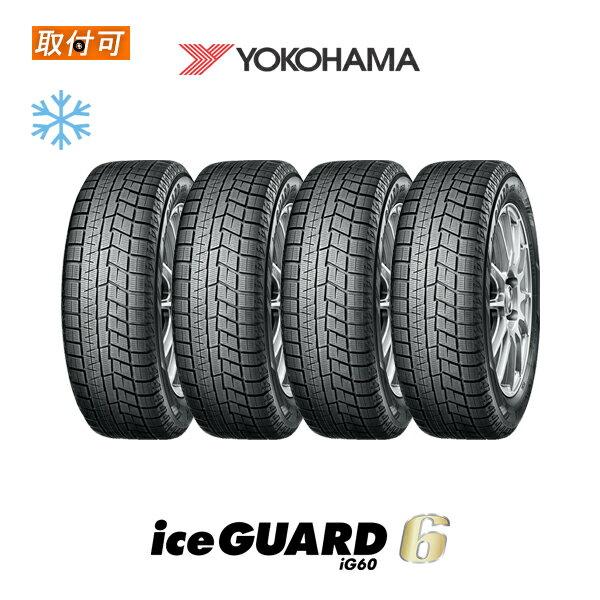 取付対象  2020年製 iceGUARD6IG60205/60R1696QXL4本セット新品スタッドレスタイヤ冬タイヤヨコハ