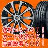 軽自動車 ホイール2014モデル AGR_ZERO2 & トーヨーDRB 165/55R14 4本セット