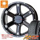 サマータイヤ 215/70R16 100H ヨコハマ ジオランダー A/T G015 ブラックレター MK-56 MB 7.0-16 タイヤホイール4本セット