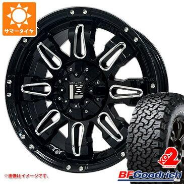 サマータイヤ 285/55R20 117/114T BFグッドリッチ オールテレーン T/A KO2 ブラックレター レクセル バレーノ オフロードスタイル 9.0-20 タイヤホイール4本セット