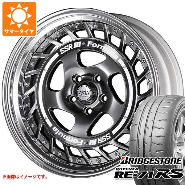 タイヤ・ホイール, サマータイヤ・ホイールセット  22545R18 95W XL RE-71RS 20205 SSR 7.5-18 4