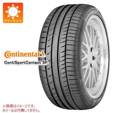 正規品 2本 サマータイヤ 255/40R20 (101Y) XL コンチネンタル コンチスポーツコンタクト5P N0 ポルシェ承認 CONTINENTAL ContiSportContact 5P