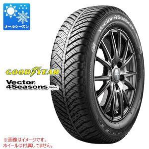 オールシーズン 185/65R15 88H グッドイヤー ベクター 4シーズンズ ハイブリッド GOODYEAR Vector 4Seasons Hybrid