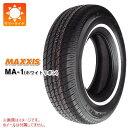 4本 サマータイヤ 205/70R15 95S マキシス MA-1 ホワイトリボン MAXXIS MA-1