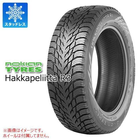 4本 スタッドレスタイヤ 315/35R20 110T XL ノキアン ハッカペリッタ R3 SUV NOKIAN Hakkapeliitta R3 SUV