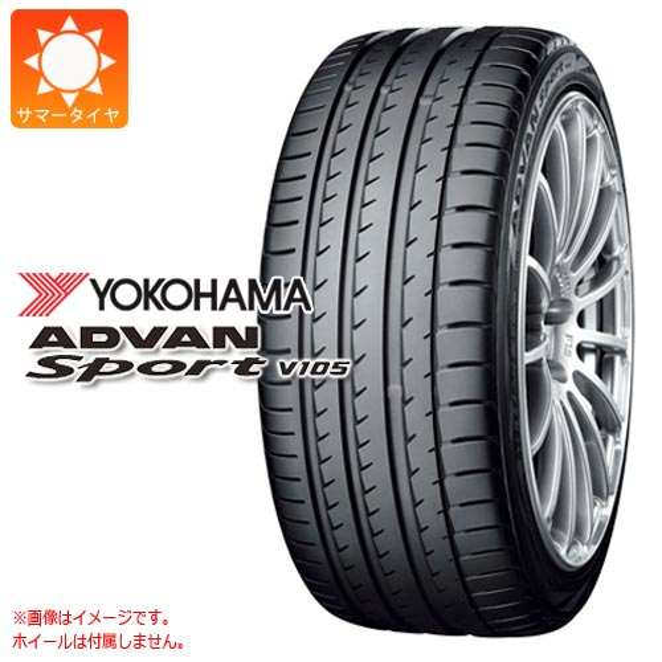 2本 サマータイヤ 225/55R16 95W ヨコハマ アドバンスポーツ Z・P・S V105 ランフラット V105S YOKOHAMA ADVAN Sport V105 Z・P・S