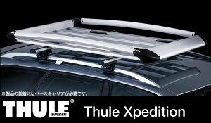 スーリー キャリアバスケット エクスペディション821 THULE Xpedition 821 【代金引換不可】