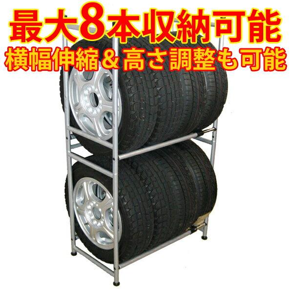 組立式 タイヤ収納ラック 12インチから17インチまで収納可能 スライドタイヤラック KY-316T