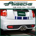 22912-amse-f56-70s