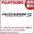 FUJITSUBO マフラー AUTHORIZE S ニッサン NT31 エクストレイル 2.0 4WD 品番:360-18028 フジツボ オーソライズ S
