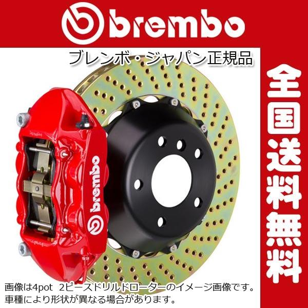 ブレーキ, ブレーキキャリパー MERCEDES-BENZ E550 (W212) 2010 2014 345x28 2-Piece 4pot Brembo() GT