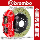 SUBARU WRX 前輪用 2015年 〜 355x32 2-Piece 6pot / Brembo(ブレンボ) GTブレーキシステム 【送料無料】 1