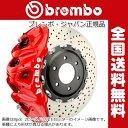 MERCEDES-BENZ ML350 前輪 (W166)用 2012年 〜2015 412x38 2-Piece 8pot / Brembo(ブレンボ) GTブレーキシステム 【送料無料】
