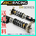 BC Racing DR Coilover Kit DH-TYPE ミツビシ GTO Z16A 1990-2001 品番:B-26-DH BCレーシング コイルオーバーキット 車高調
