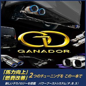 GANADOR マフラー Vertex 4WD/...