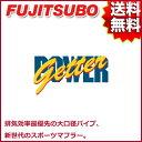 FUJITSUBO マフラー POWER Getter トヨタ NCP60 イスト 1.3 2...