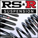 RS★R DOWN ニッサン ウイングロード JY12 MR18DE 17/11〜 180...
