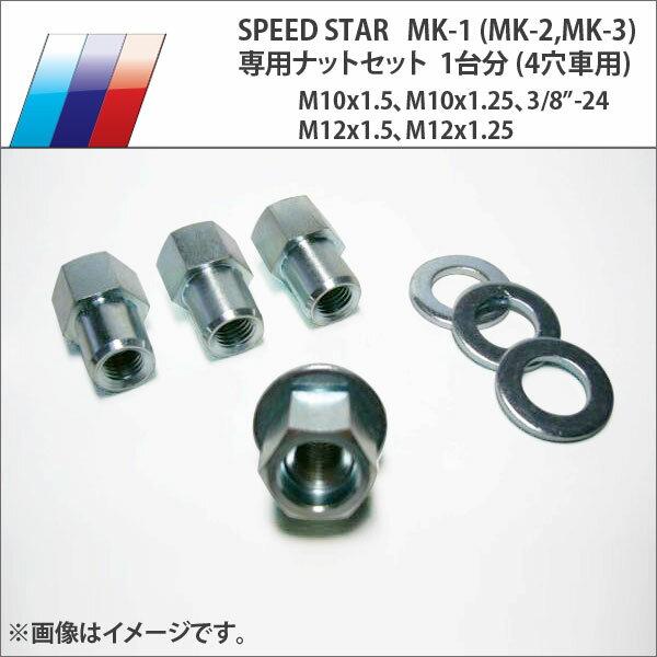 タイヤ・ホイール, その他 SSR MK-1 (MK-2MK-3) () 4 16 1