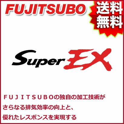 排気系パーツ, マフラー FUJITSUBO Super EX BASIC VERSION AE86 :620-22455 EX