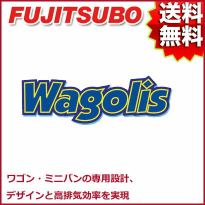 FUJITSUBO AUTHORIZE S Exhaust For ZC72S Swift 1 2 2WD 350 81531