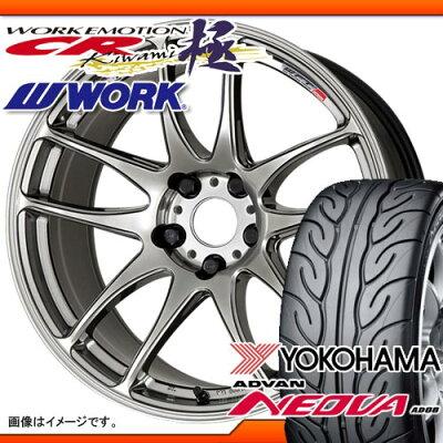 215/45R18 ADVAN NEOVA AD08 & WORK EMOTION 極(kiwami) 7.5-18 タイヤホイール4本セット ヨ...