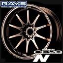 【RAYS レイズ】VOLK RACING CE28N 9.0-17 ブロンズ /チタニウムシルバー ホイール1本 RAYS(レ...