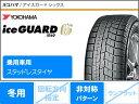 2018年製 スタッドレスタイヤ ヨコハマ アイスガードシックス iG60 225/45R17 91Q & ジースピード G01 7.0-17 タイヤホイール4本セット 225/45-17 YOKOHAMA iceGUARD 6 iG60