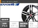 サマータイヤ 215/45R17 91W XL ネオリン ネオスポーツ シャレン XF-55 モノブロック 7.0-17 タイヤホイール4本セット 3